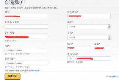 HostGator虚拟主机中文购买最新教程